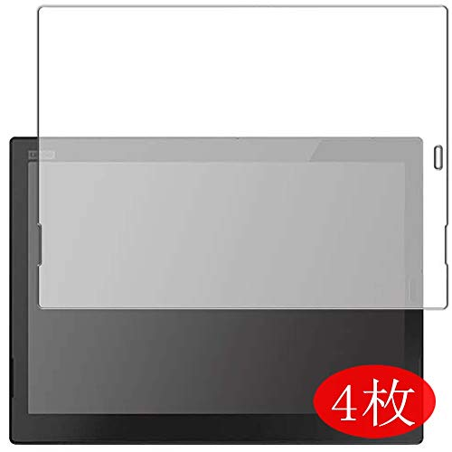 4-Pack Vaxson Screen Protector Compatible with Lenovo ThinkPad X1 Tablet 2018, Ultra HD Film Protector [NOT Tempered Glass] TPU Flexible Protective Film