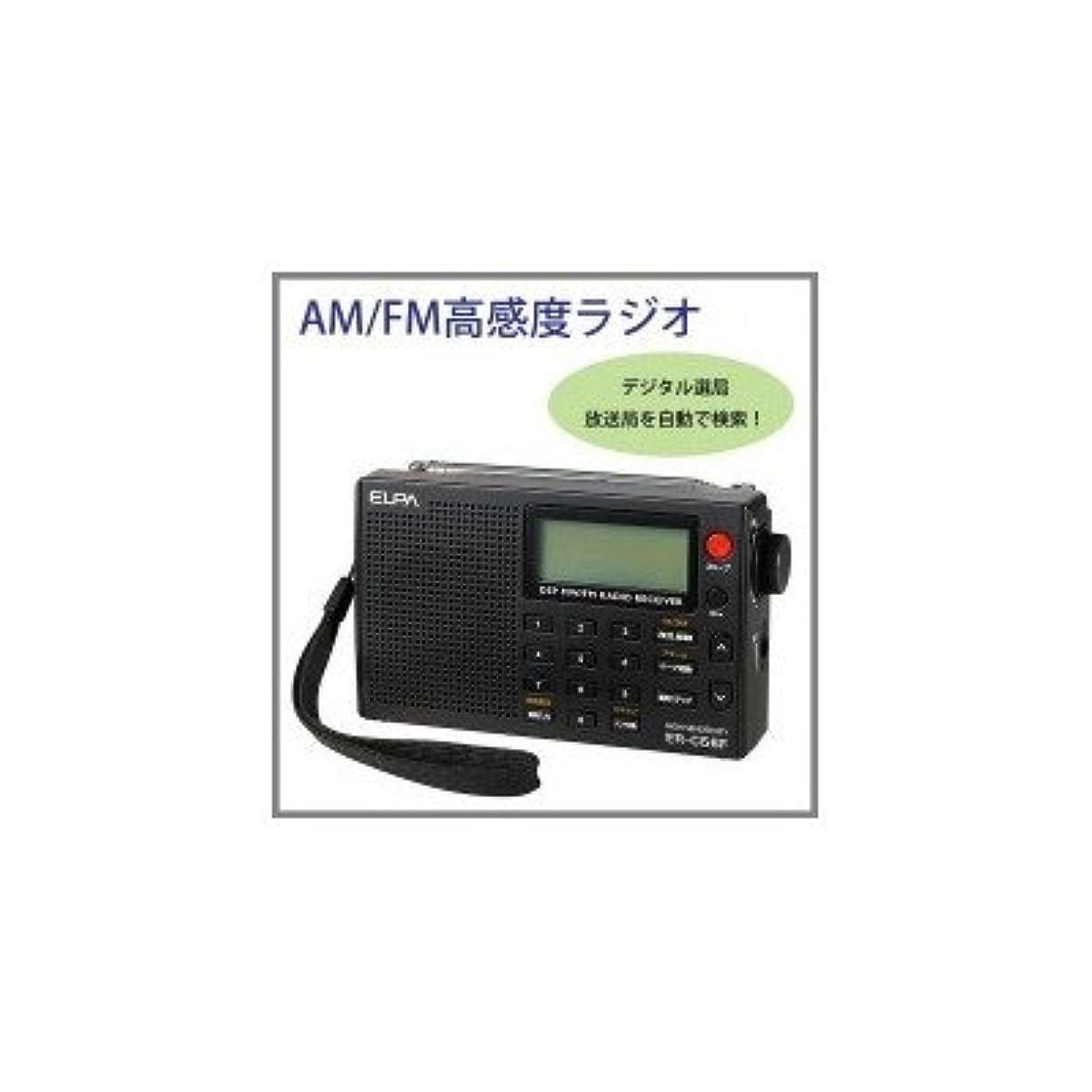 美容師アナロジーレジデンスELPA(エルパ) AM/FM高感度ラジオ ER-C56F 1807500 デジタル選局 放送局を自動で検索