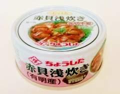 ちょうした 赤貝浅炊き 80g×24缶 1ケース