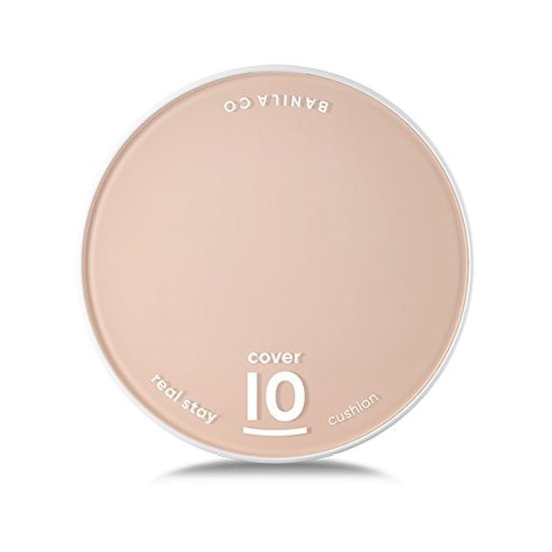 提供する雄大な献身[Renewal] BANILA CO Cover 10 Real Stay Cushion 15g + Refill 15g/バニラコ カバー 10 リアル ステイ クッション 15g + リフィル 15g (#BP15) [並行輸入品]