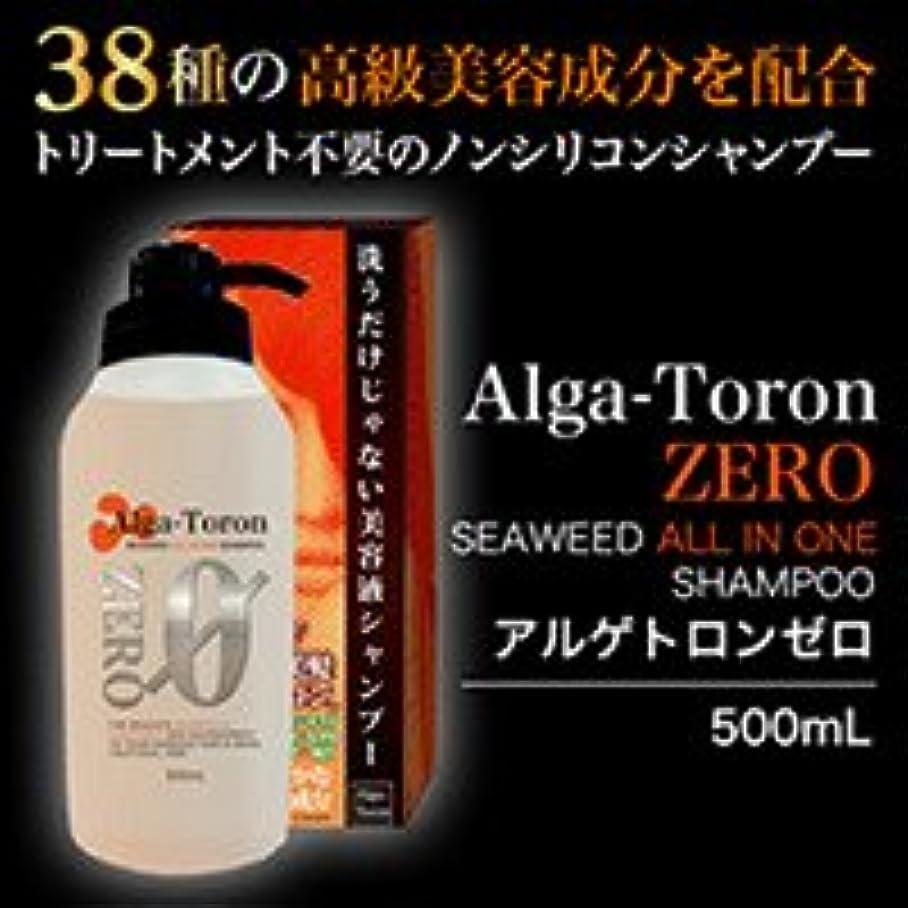 顧問キャンバス検出【ケンネット】アルゲトロンゼロシャンプー 500ml ×5個セット