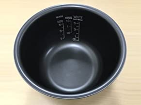 Zojirushi Replacement Inner Cooking Pan for Zojirushi NP-HCC10 5-Cup Rice Cooker Only