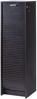 SIMMOB Classeur à Rideau Noir 140 cm