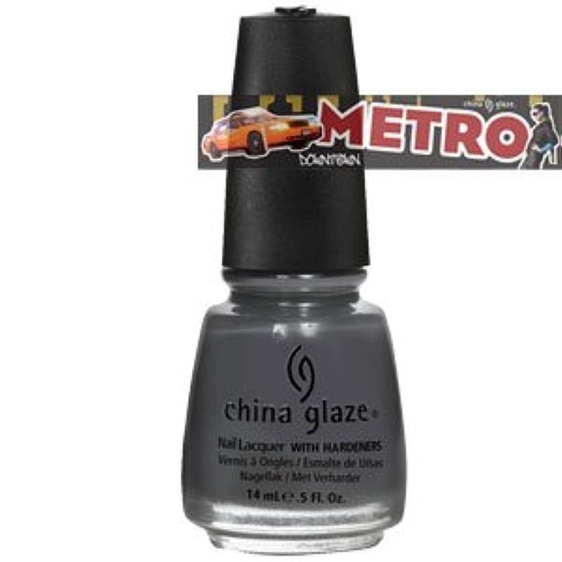 主流ストレス光電(チャイナグレイズ)China Glaze メトロコレクション? Concrete Catwalk [海外直送品][並行輸入品]