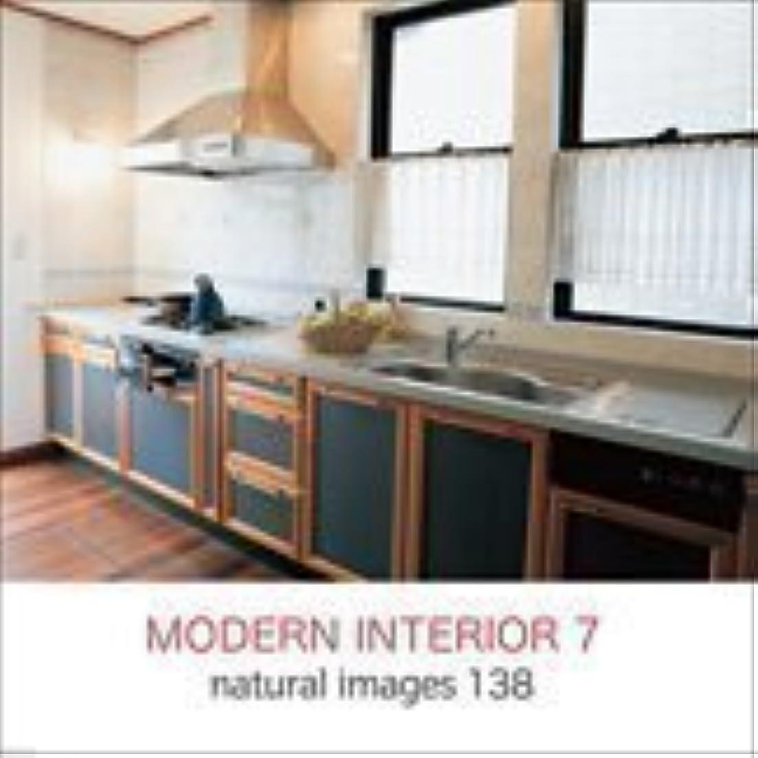 式油郊外naturalimages Vol.138 MODERN INTERIOR 7