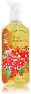 Bath & Body Works Deep Cleansing Hand Soap Wild Honeysuckle