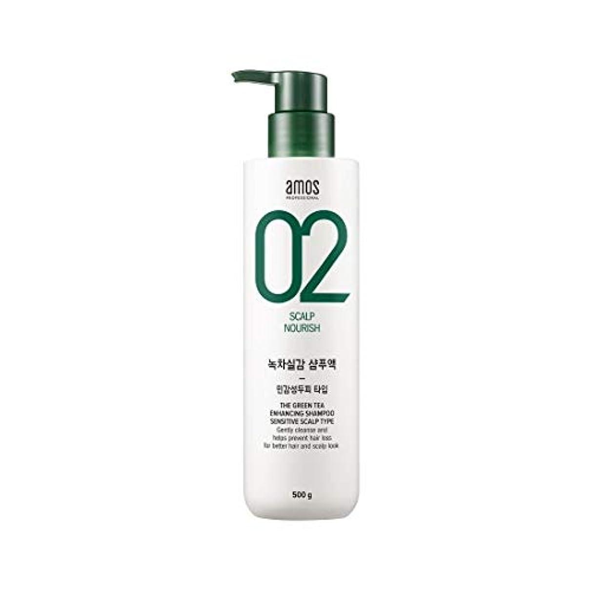 偏心撤退生まれAmos Green Tea Enhancing Shampoo -Sensitive 500g / アモス ザ グリーンティー エンハンシング シャンプー # センシンティブ スカルプタイプ [並行輸入品]