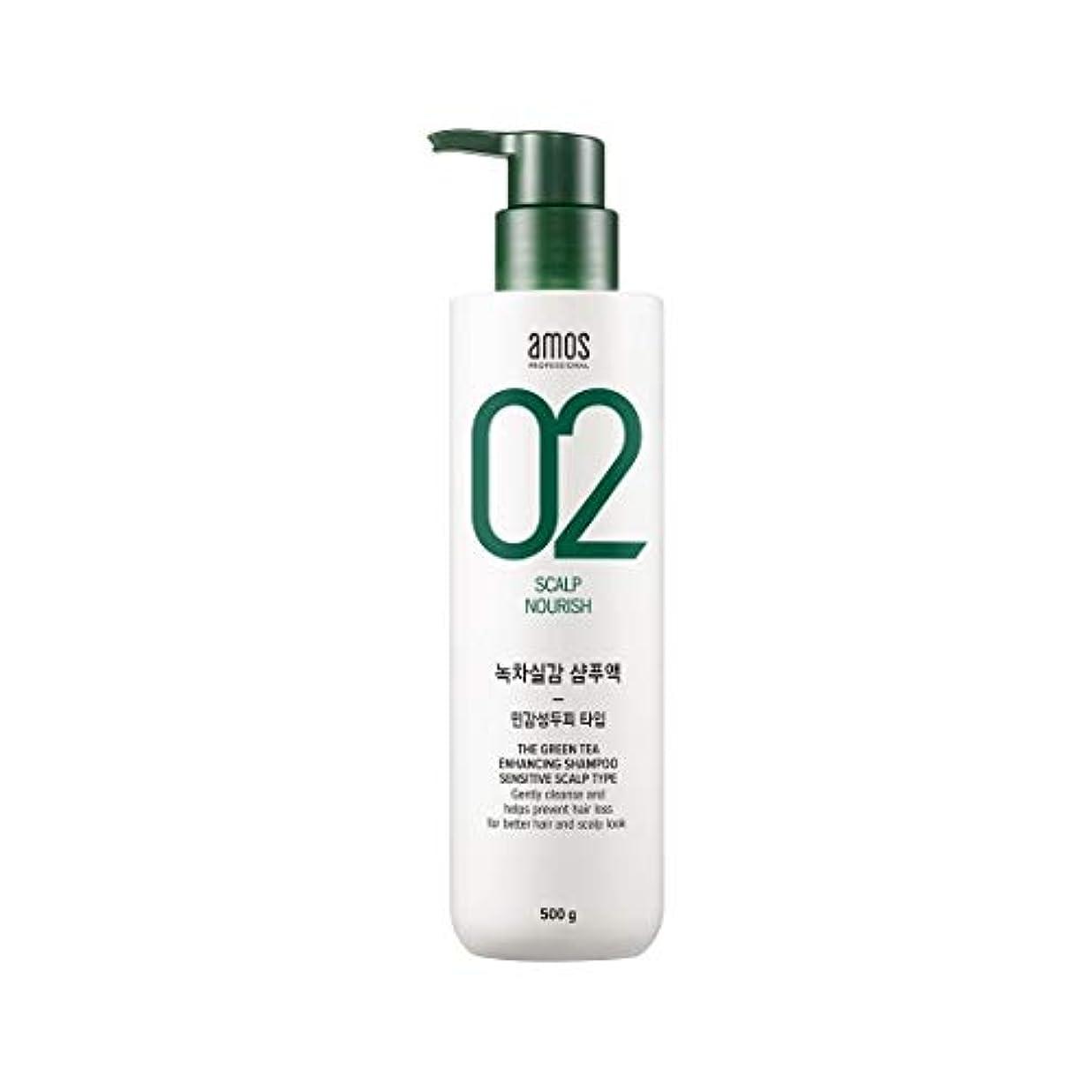 位置する貪欲ドラフトAmos Green Tea Enhancing Shampoo -Sensitive 500g / アモス ザ グリーンティー エンハンシング シャンプー # センシンティブ スカルプタイプ [並行輸入品]