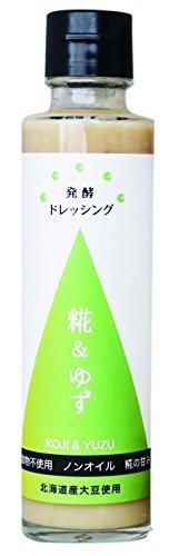 発酵ドレッシング糀&ゆず150ml 【添加物不使用】【ノンオイル】【糀の甘み】