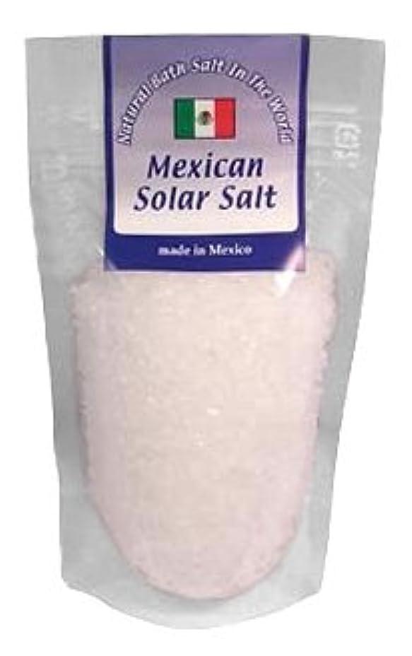 悪意運命的なパトロンジーピークリエイツ 世界のバスソルト メキシカン ソッラーソルトS