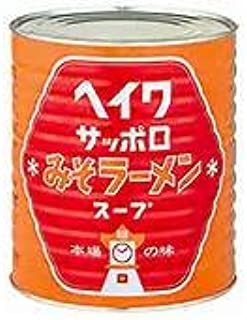 ヘイワ サッポロみそラーメンスープ3.3kg入/1号缶【平和食品 札幌味噌ラーメンスープの素】日本製国産業務用食材