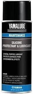 Yamaha LUB-SLCNE-13-00 New Silicone Spray Lubricant; New # ACC-SLCNS-PR-AY Made by Yamaha