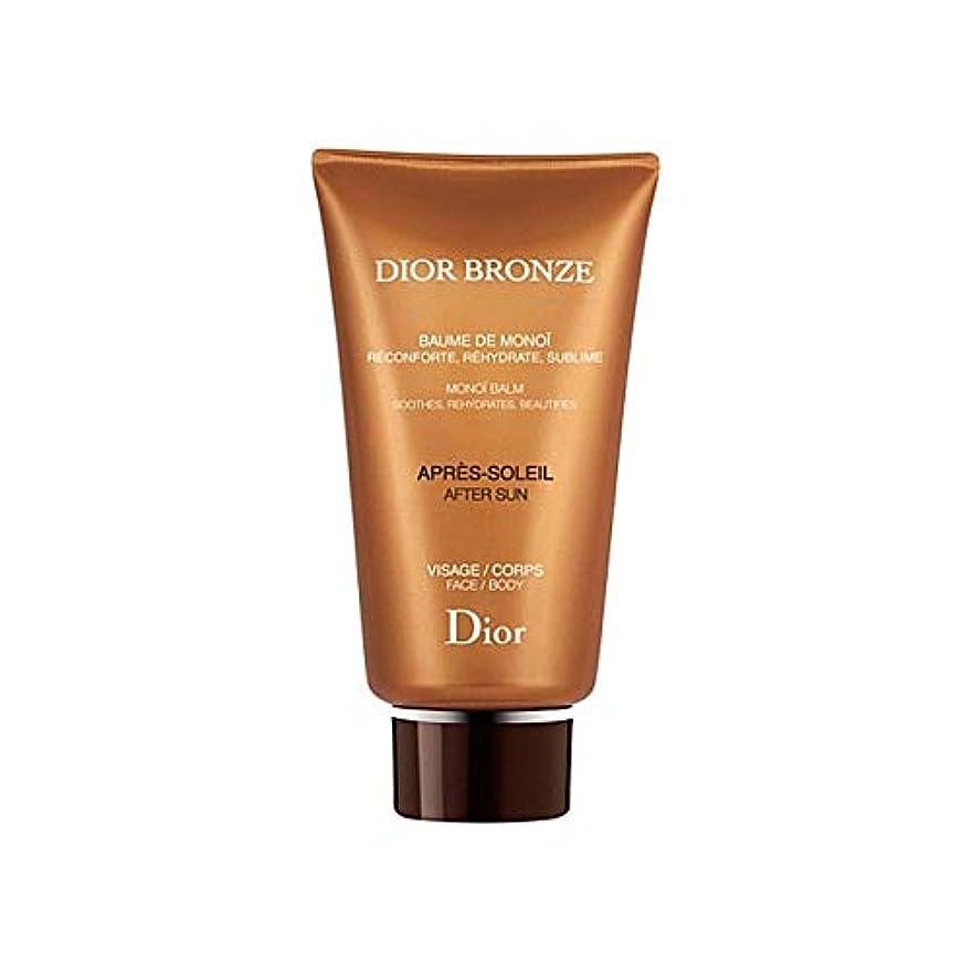 モート後方に時々時々[Dior ] フェイス&ボディ150ミリリットルのためのディオールディオールブロンズアフターサンバーム - Dior Dior Bronze After-Sun Balm For Face & Body 150ml [並行輸入品]