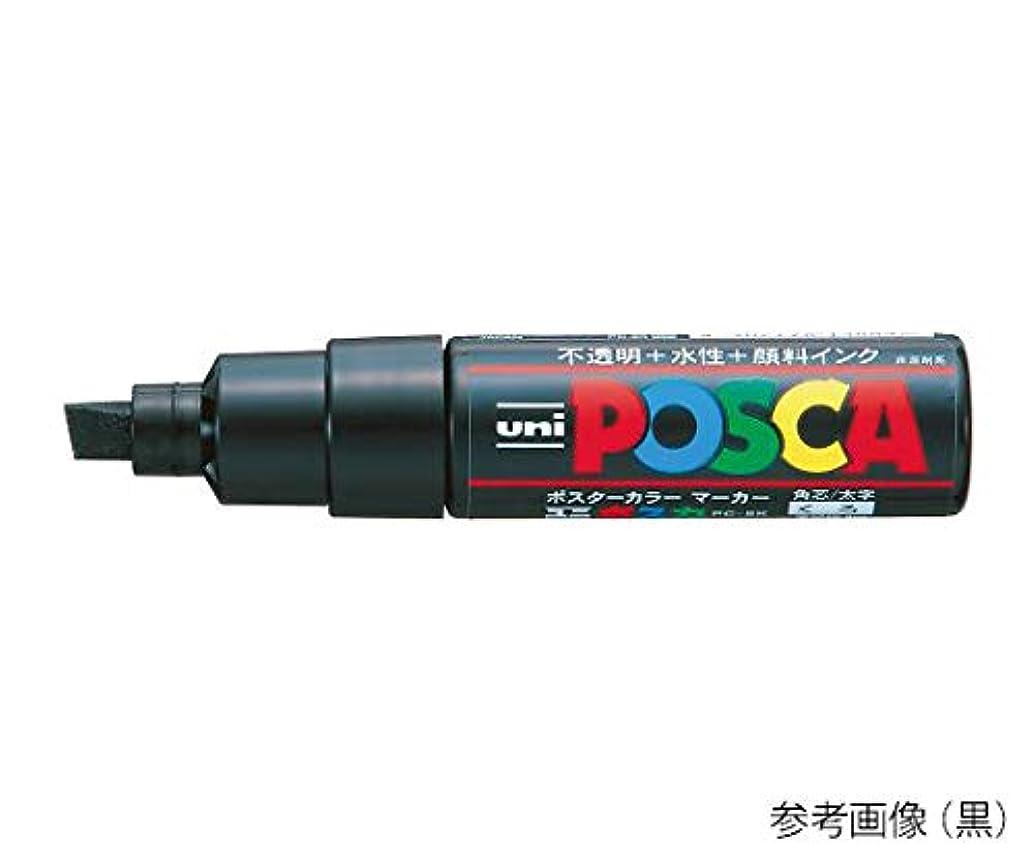 Uni Posca Bold Marker, Orange (PC8K.4)