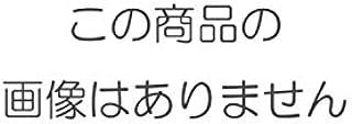 コクヨ ノートブック CamiApp A5 方眼罫 40枚 [ノ-CA91S] 5個セット
