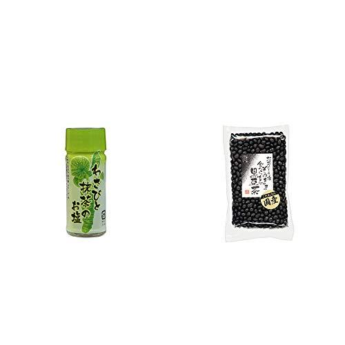 [2点セット] わさびと抹茶のお塩(30g)・国産 黒豆茶(200g)