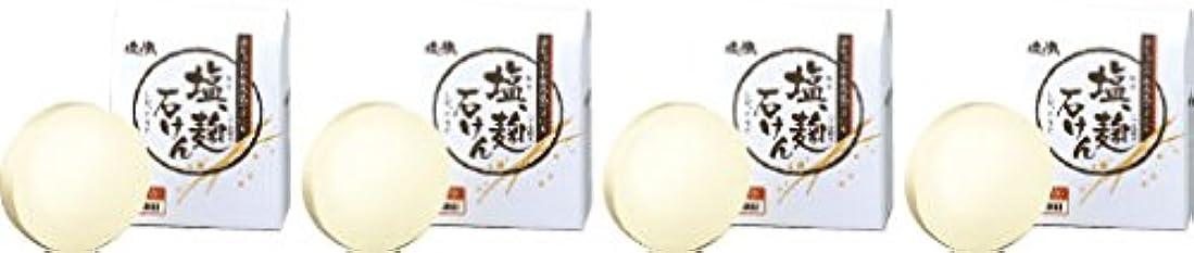 生息地ペインティングブルゴーニュダイム 塩の精 無添加 塩、麹石けん 80g 4個セット