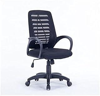 كرسي مكتب فوكس قابل للتعديل