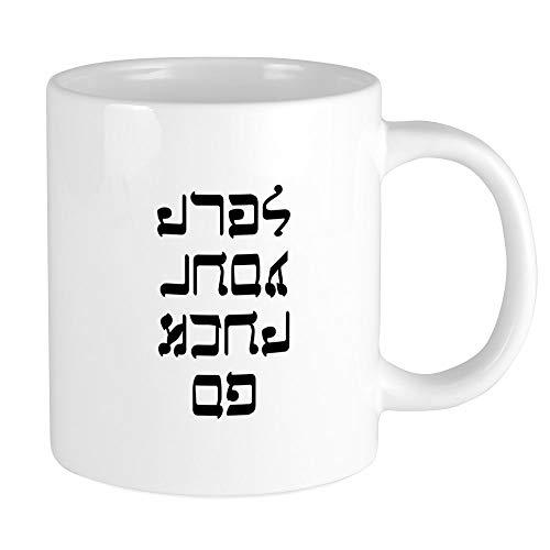 CafePress Go Eff Yourself 20 oz Ceramic Coffee Mega Mug