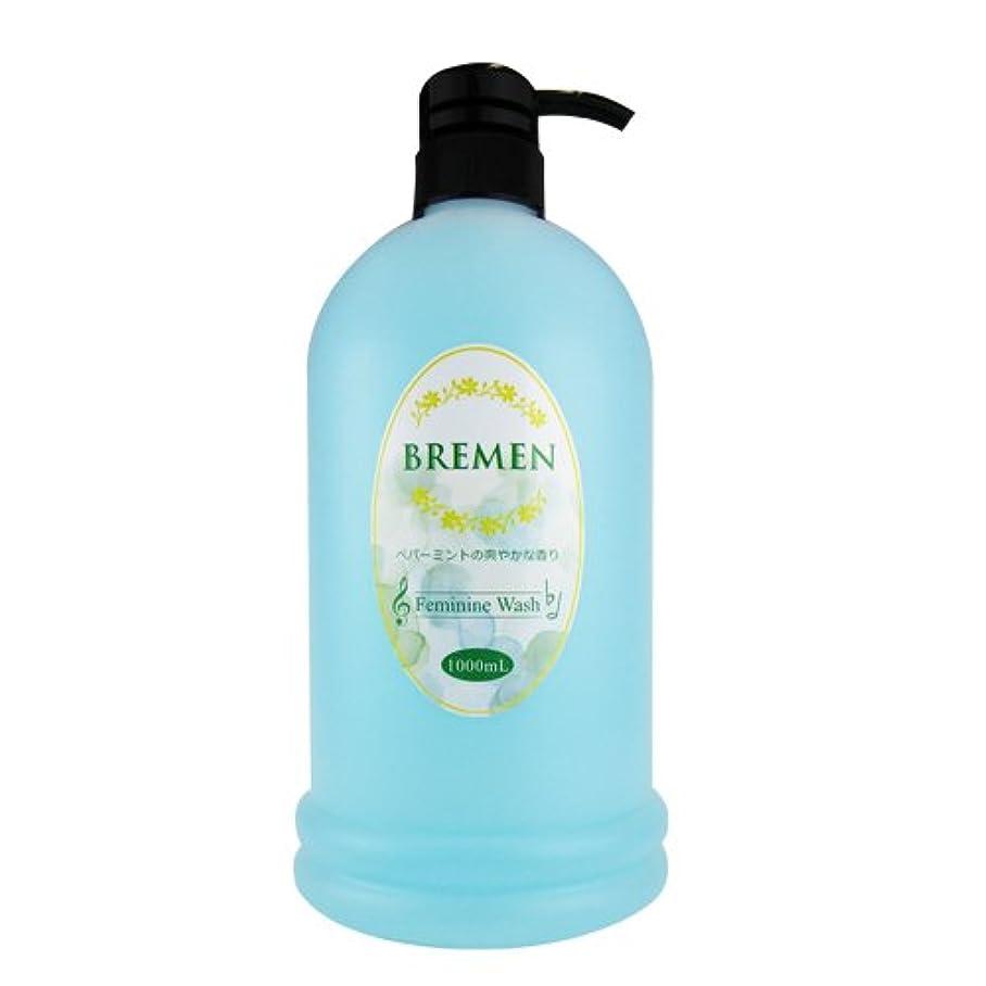 年金受給者芝生四面体ブレーメン(BREMEN) フェミニンウォッシュ(Feminine Wash) 1000ml ペパーミントの爽やかな香り