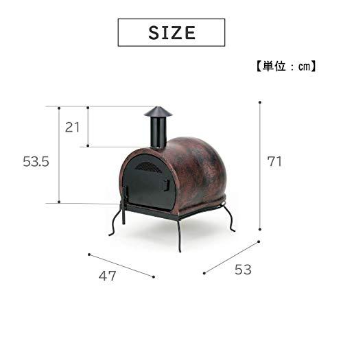 武田コーポレーション『メキシコ製ピザ窯チムニー(MC-47)』