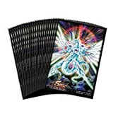 Yu-Gi-Oh! 5D's TCG - Majestic Star Dragon Card Sleeves - Deck Protectors (50 Sleeves/Pack)