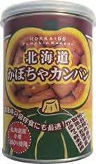 北海道製菓 かぼちゃカンパン 缶入り 110g 8個