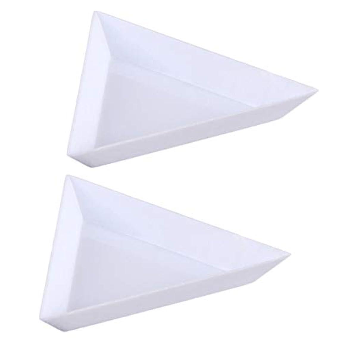 遅いハブブ相続人RETYLY 10個三角コーナープラスチックラインストーンビーズ 結晶 ネイルアートソーティングトレイアクセサリー白 DiyネイルアートデコレーションDotting収納トレイ オーガニゼーションに最適