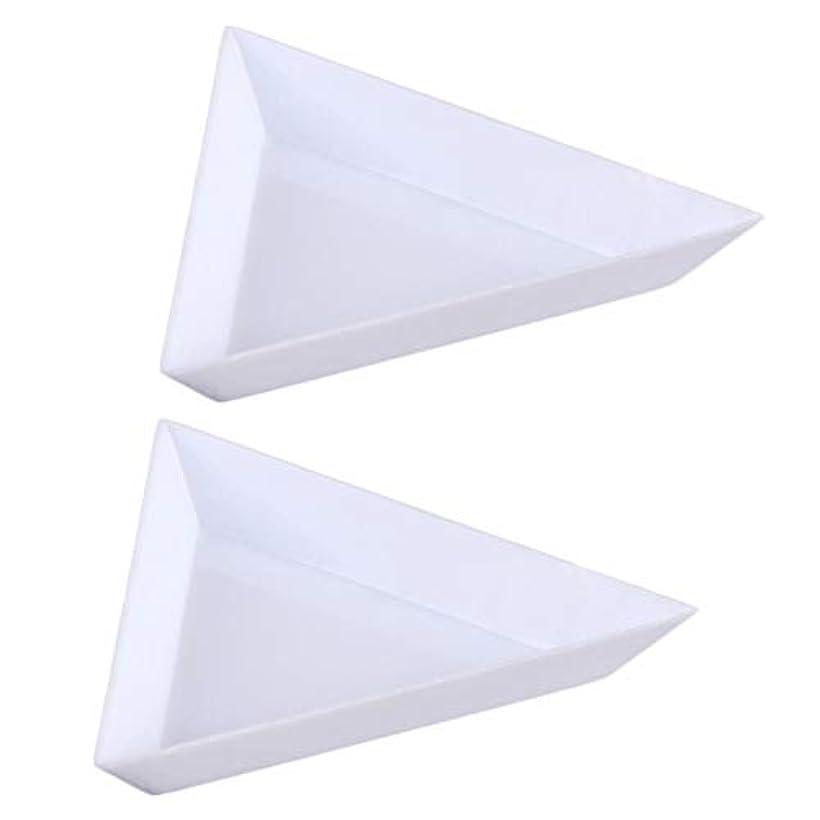 TOOGOO 10個三角コーナープラスチックラインストーンビーズ 結晶 ネイルアートソーティングトレイアクセサリー白 DiyネイルアートデコレーションDotting収納トレイ オーガニゼーションに最適
