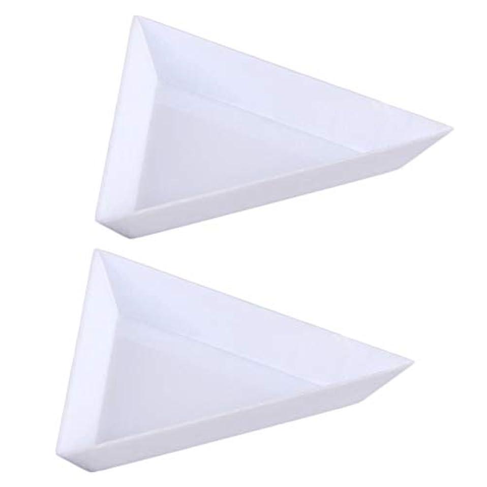 照らすクリック統計的CUHAWUDBA 10個三角コーナープラスチックラインストーンビーズ 結晶 ネイルアートソーティングトレイアクセサリー白 DiyネイルアートデコレーションDotting収納トレイ オーガニゼーションに最適