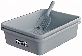 CatMate 3-Piece Sieve Litter Tray Set, Charcoal, 3 Count