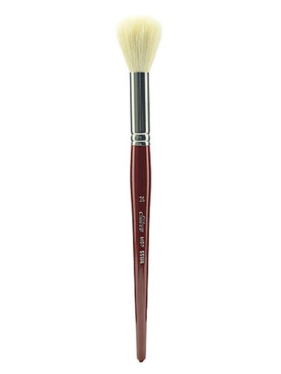 Silver Brush 5518S-14 Silver Mop Short Handle Blender Brush, White Round, Size 14