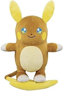 Pokemon Sun & Moon Big Stuffed Plush Toy - Alolan Raichu