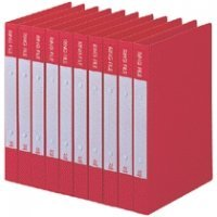 ビュートン リングファイル A4タテ 2穴 200枚収容 背幅30mm レッド BRF-A4-R 1セット(10冊)