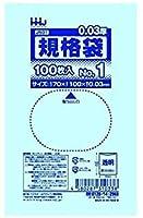 【食品検査適合】ポリ袋No.1(規格袋1号・透明)JS01 厚さ0.030mm x 幅70mm x 長さ100mm・100枚x20冊x10箱入(20000枚)