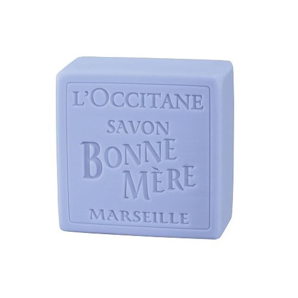 悲しいことに長くするくすぐったいロクシタン(L'OCCITANE) ボンメールソープ ラベンダー 100g