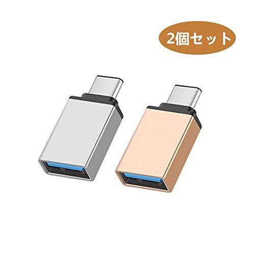 USB Type C to USB 3.0 変換アダプタ【2個セット】MacBook Pro MacBook Chromebook Sony Xperia Samsung Galaxyなど対応可能 合金製 OTG機能対応 10000+回の抜き差しテスト 高