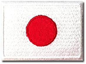 日本 国旗 ( 日の丸 ) アイロン ワッペン (2S 約45x30mm)