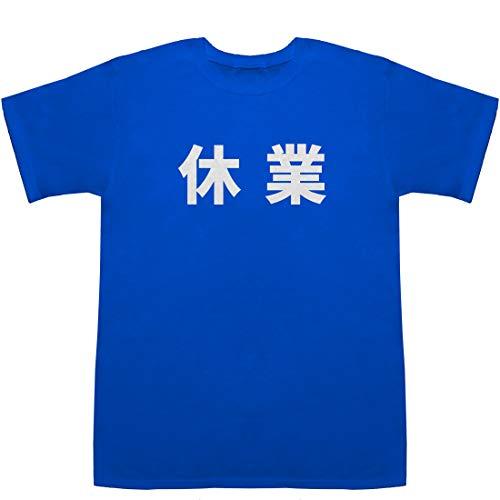 休業 きゅうぎょう T-shirts ブルー XS【休業 お盆】【休業 お知らせ 張り紙】