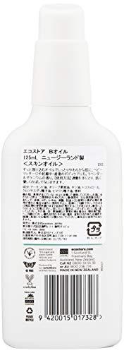 ecostore(エコストア)ベビーオイル【ラベンダー&ゼラニウム】125ml赤ちゃん用ベビーケアマタニティ