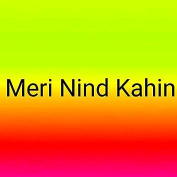 Meri Neend Kahin Song
