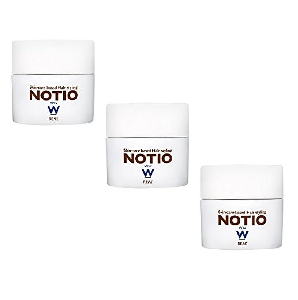 節約する無意味再生的【3個セット】 リアル化学 ノティオ ワックス 45g