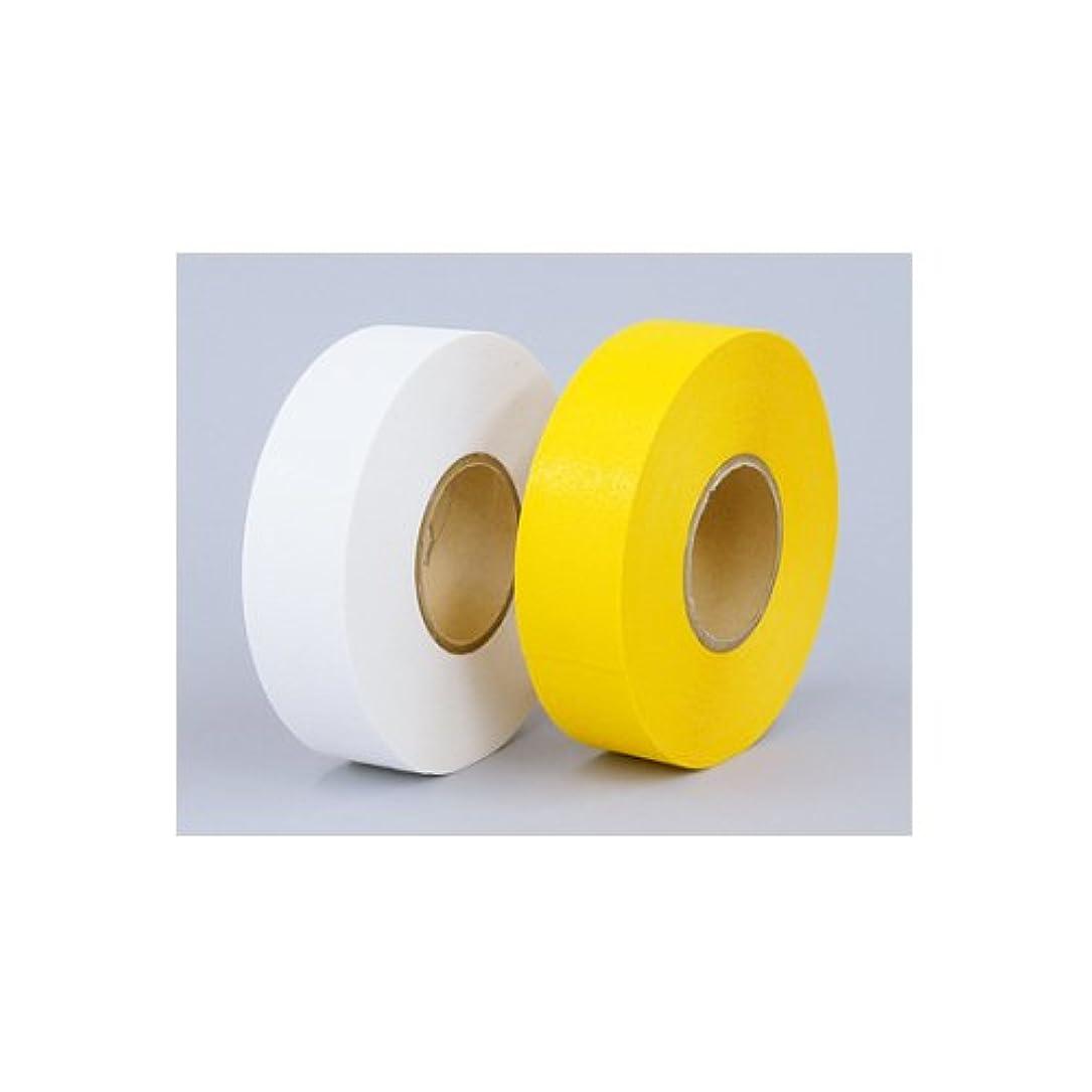 協会矛盾するホールドオール屋外路面仮ラインテープ サポートライン 白 W50mm×46m サンコー企画