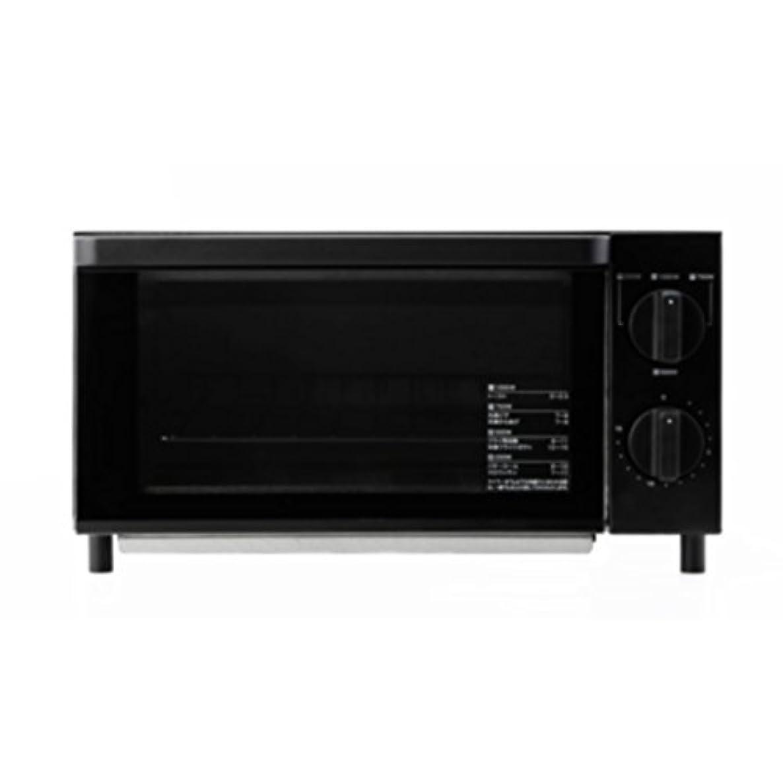 MUJI Toaster Oven 1000W MJ-OT10A