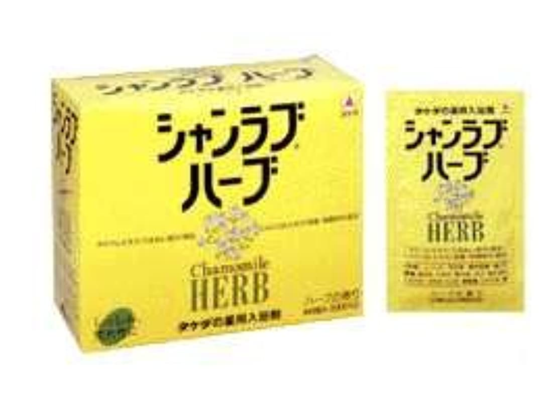 抜け目がないスローガン言及するシャンラブハーブ  30g×20包  武田薬品【医薬部外品】