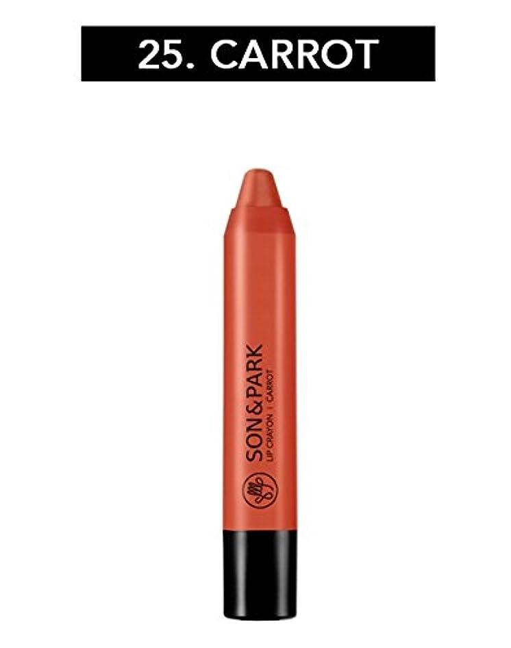 三角形信者の配列Son & Park [ソン & パク] リップ クレヨン #25 Carrot 2.7g [並行輸入品]