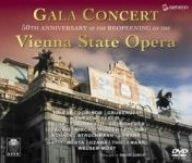 ウィーン国立歌劇場再建50周年記念ガラ・コンサート [DVD]