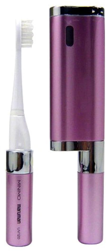 花火綺麗な終わりmaruman (マルマン) UV殺菌機一体型 音波振動歯ブラシMINIMO UVタイプ プレシャスピンク MP-UV120 PPK