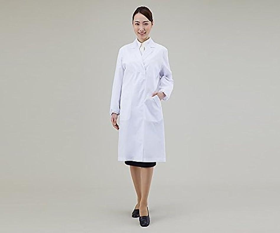 として含む立派なアズラボ白衣 女性用AL-FS LL