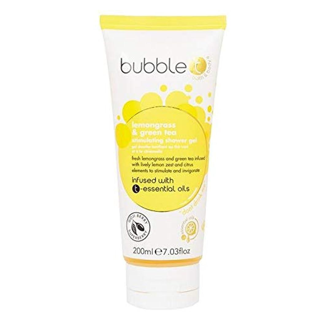メカニック不適無秩序[Bubble T ] バブルトン化粧品シャワージェル、レモングラス&緑茶200ミリリットル - Bubble T Cosmetics Shower Gel, Lemongrass & Green Tea 200ml [並行輸入品]